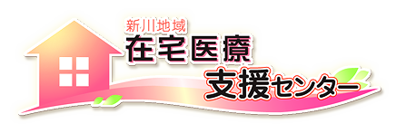 http://www.niikawa-zaitaku.net